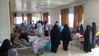 الأمم المتحدة: انهيار النظام الصحي باليمن