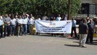موظفو شركة صافر يتظاهرون ضد مشرف الحوثيين في صنعاء