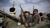مليشيا الحوثي والمخلوع تقتحم صندوق النظافة بمدينة إب