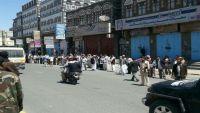 مليشيا الحوثي تواصل حملة الاعتقالات في محافظة ذمار