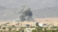 شبوة.. غارة للتحالف تقتل ثمانية من مليشيا الحوثي في عسيلان