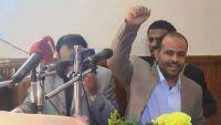 محافظ عمران المعين من قبل المليشيا يطيح بقيادات مؤتمرية من مناصبهم ويعين أقرباء له