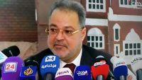 المخلافي: مطار صنعاء سيفتح بعد تسليمه للأمم المتحدة