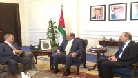 الأردن يجدد موقفه الداعم لشرعية الرئيس هادي في مواجهة التطرف والإرهاب