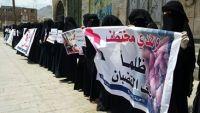 صنعاء.. الحوثيون يعتدون على أمهات المختطفين ويفضون وقفتهن الاحتجاجية بالقوة