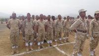 عرض عسكري وحفل خطابي إحياء للذكرى الثانية لاستكمال تحرير الضالع (صور)