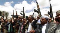 78 حالة انتهاك ارتكبتها مليشيا الحوثي بعمران خلال شهر يوليو