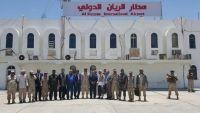 وزير الأوقاف السابق يطالب بفتح مطار الريان