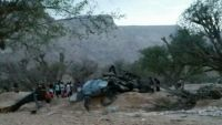 سقوط طائرة أباتشي تابعة للقوات الإماراتية في شبوة