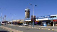 الأمم المتحدة: لا نتحمل مسؤولية إدارة وفتح مطار صنعاء