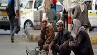 باحثة أمريكية: الولايات المتحدة معنية بالتوصل إلى تسوية سياسية في اليمن (ترجمة خاصة)