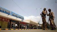 الانقلابيون يرفضون مقترح التحالف العربي حول تسليم مطار صنعاء للأمم المتحدة