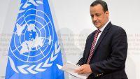 في ظل تجاهل لحصار تعز.. الأمم المتحدة تطالب بإعادة فتح مطار صنعاء وترفض إدارته (فيديو)