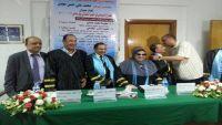 الدكتوراه في التاريخ السياسي بامتياز للباحث اليمني محمد مجمل من جامعة قناة السويس