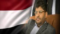 قيادي حوثي يطالب حكومة صنعاء رفض قرار البنك المركزي تعويم سعر الصرف