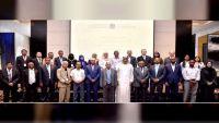 الإمارات تنظم برنامجاً خاصاً لبناء القدرات لليمن والصومال حول مصايد الأسماك المصرفية