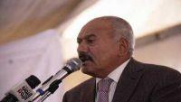 صالح : فعالية 24 أغسطس موجهه ضد العدوان ولا يوجد خلاف مع الحوثيين