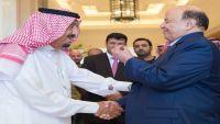 الملك سلمان يلتقي الرئيس هادي لبحث مستجدات الأوضاع في اليمن