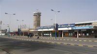 مصدر في حكومة الانقلاب يؤكد جاهزية مطار صنعاء لاستقبال الرحلات الجوية