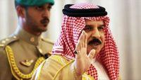 العاهل البحريني: لا يمكن أن نسمح بسقوط اليمن