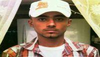 """وفاة ثالث سجين في عدن تثير الاستياء .. شقيقته تروي لـ""""الموقع بوست"""" قصته"""