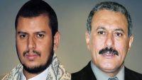الحوثيون يتهمون صالح بتبني صفقات مشبوهة ونهب إيرادات النفط