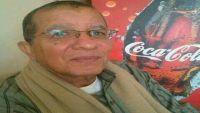 """تعز.. المليشيا تختطف الصحفي """"عبدالرحيم محسن"""" أثناء توجهه للعلاج بالراهدة"""