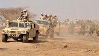 قوات التحالف تحبط محاولة تسلل للمليشيات بحدود جازان