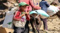 اليمن بحاجة إلى تدفق المساعدات وليس القنابل والطائرات وصواريخ هيلفاير