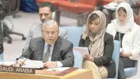 مسؤول سعودي: مؤشرات على قبول الحوثيين خطة ميناء الحديدة