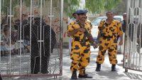 محكمة تابعة للحوثيين تحكم بالإعدام على أحد العسكريين المختطفين في صنعاء