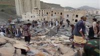 قتلى بينهم أطفال في غارة للتحالف بصنعاء ودعوات للتحقيق