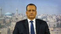 ولد الشيخ يكشف عن لقاء قريب بين الأمم المتحدة والانقلابيين