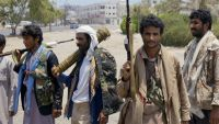 ميليشيات الحوثي تغتال رجل أعمال في شبوة