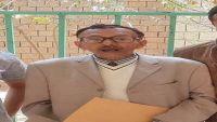 العثور على جثة أكاديمي بجامعة صنعاء بعد 12 يوما من وفاته داخل شقته