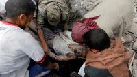 لجنة حكومية تحقق بشأن ضحايا غارات التحالف على المدنيين