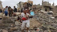 التحالف: الهدف الذي تم قصفه أمس بفج عطان في صنعاء هدف عسكري مشروع