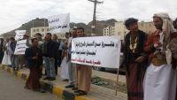 مليشيا الحوثي تحيل 20 معتقلًا سياسيًا للنيابة الجزائية المتخصصة بصنعاء