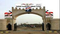 الإمارات توقف المخصصات العسكرية والمالية للجيش في مأرب احتجاجا على إزالة لوحة تحمل صور شهدائها
