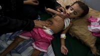 42 منظمة حقوقية تطالب بلجنة دولية للتحقيق بالانتهاكات في اليمن