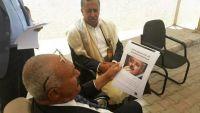 سكاي نيوز: الحوثيون يضعون المخلوع صالح تحت الإقامة الجبرية بصنعاء