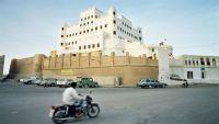 """مصدر أمني يؤكد لـ""""الموقع بوست"""" القبض على طبيبة هندية في سيئون متهمة بقتل زوجها اليمني"""