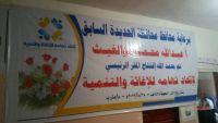 """اتحاد """"تهامة"""" للإغاثة والتنمية يدشن افتتاح مقره الرئيسي بمأرب"""