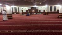 عمران.. مليشيا الحوثي تمنع تكبيرات العيد في المساجد