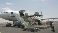 طائرة أممية تهبط بمطار صنعاء محملة بـ38 طنا من المساعدات