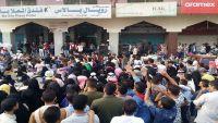 العيد في عدن.. أزمات اقتصادية وحقوق ضائعة وغياب للفرحة (تقرير)