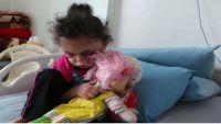بثينة الريمي تختصر مأساة اليمن