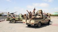 """أسبوع في جنوب اليمن.. """"التحالف"""" مرّ من هنا"""
