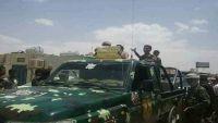 أمن مأرب ينفذ عقوبة التشهير بحق عصابة تقطع على طريق العبر (صور)