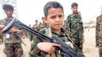 لجنة حقوقية تدعو الانقلابيين لوقف استهداف أحياء سكنية وتجنيد الأطفال